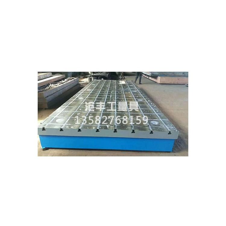 四川划线检验平板企业~沧丰工量具厂家加工划线平板