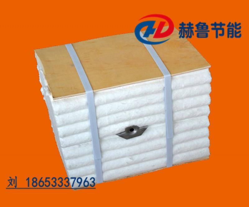 赫鲁含锆型陶瓷纤维模块耐温1430高温炉衬保温块