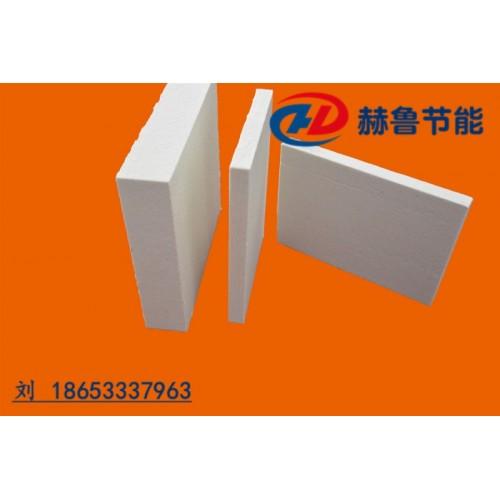硅酸铝纤维挡火板,硅酸铝耐火纤维陶瓷纤维挡火板