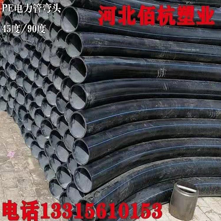 河北佰杭PE给水管12.5自来水管现货供应型号齐全