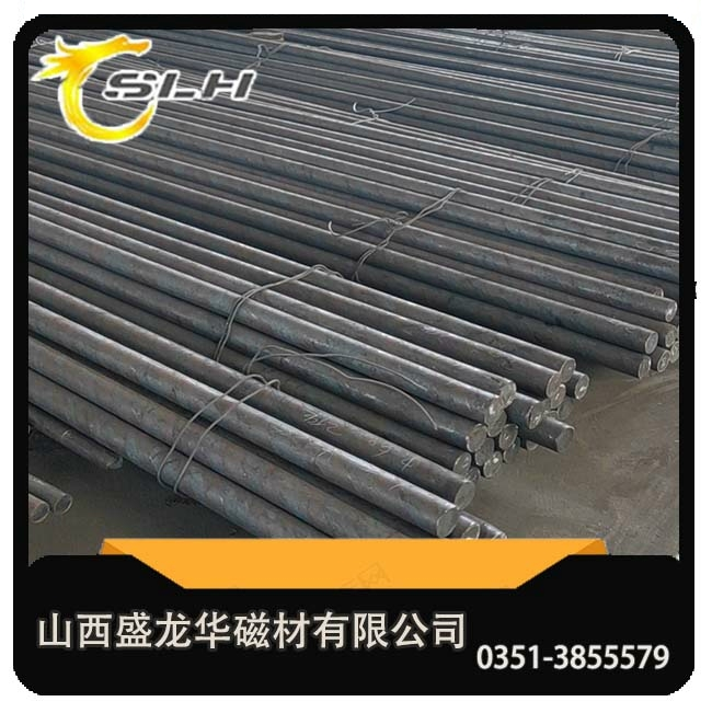 工业纯铁圆钢 电磁纯铁圆钢 太钢电工纯铁圆钢生产批发商