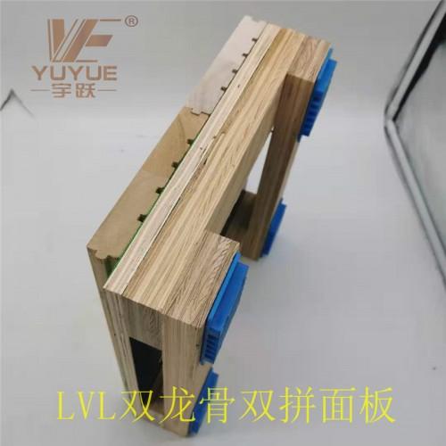 武汉室内篮球馆枫桦木面板铺装