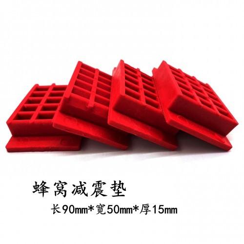 木地板隔音减震垫木龙骨找平垫原生原生橡胶减震垫定制批发