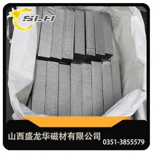 太钢 熔炼纯铁YT01 低磷硫纯铁 含铁高杂质低