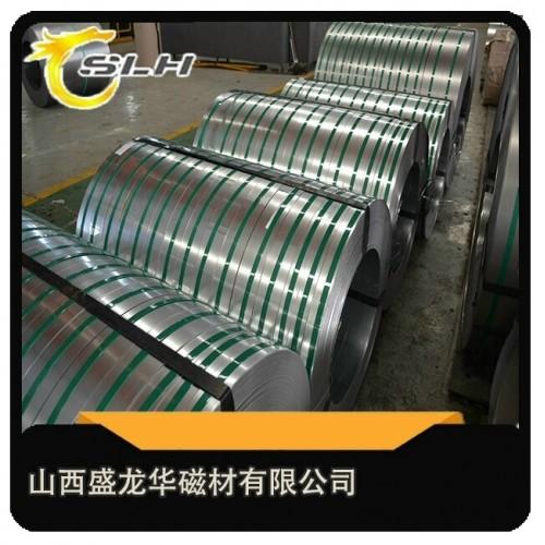重庆 DT4太钢电磁纯铁卷料 纯铁分条