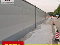 广州三田钢围挡板厂家