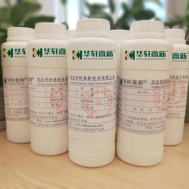 HX-ZXJ混凝土减胶剂母液 1:10母液提升混凝土强度