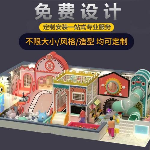 北京大型淘气堡厂家儿童乐园设备母婴店汉堡店房地产招商引流设备