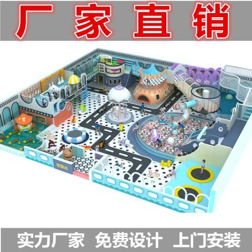 重庆淘气堡儿童乐园室内球池滑梯汉堡店母婴店房地产招商引流设备