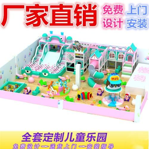 山西淘气堡儿童乐园游乐设备球池滑梯厂家定制加盟