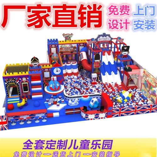 陕西淘气堡儿童乐园游乐设备球池滑梯厂家定制加盟