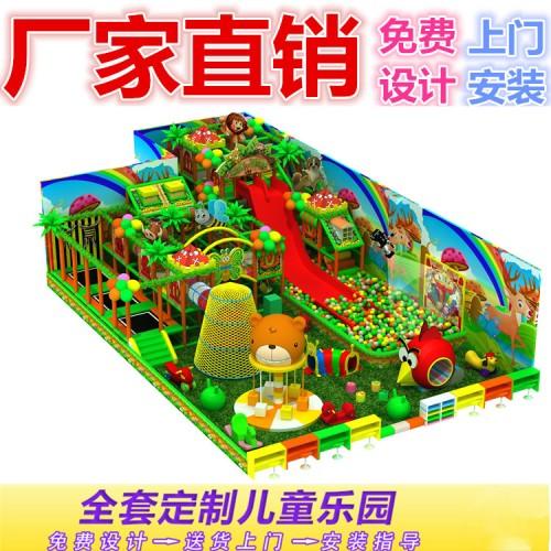 青海淘气堡儿童乐园游乐设备球池滑梯厂家定制加盟