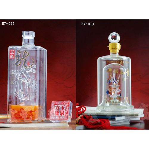 重庆工艺酒瓶加工公司_宏艺玻璃制品公司厂价供应内置酒瓶