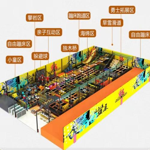 安徽蹦床厂家加盟室内大型蹦床儿童乐园设备直销