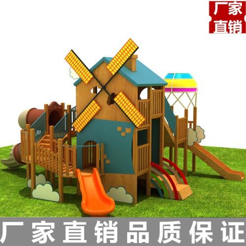 儿童室外木质滑梯幼儿园户外滑滑梯小区大型组合玩具防腐木制设施