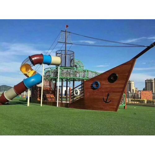 户外大型幼儿园木质滑梯儿童攀爬架攀爬网秋千海盗船组合游乐设备