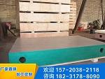 广东广州大型铸铁平台费用「宝都工量具」铸铁平台/售后优良