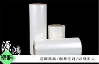 江西PVC热收缩膜供应「源鸿塑料包装」热收缩膜*优良选材