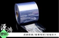 广东PVC热收缩膜哪里买「源鸿塑料包装」热收缩膜*优良服务