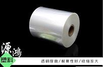 湖南热收缩膜报价「源鸿塑料包装」PVC热收缩膜*一站式服务